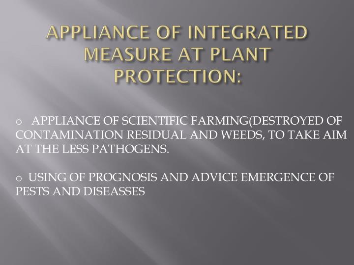 APPLIANCE OF INTEGRATED MEASURE AT PLANT PROTECTION