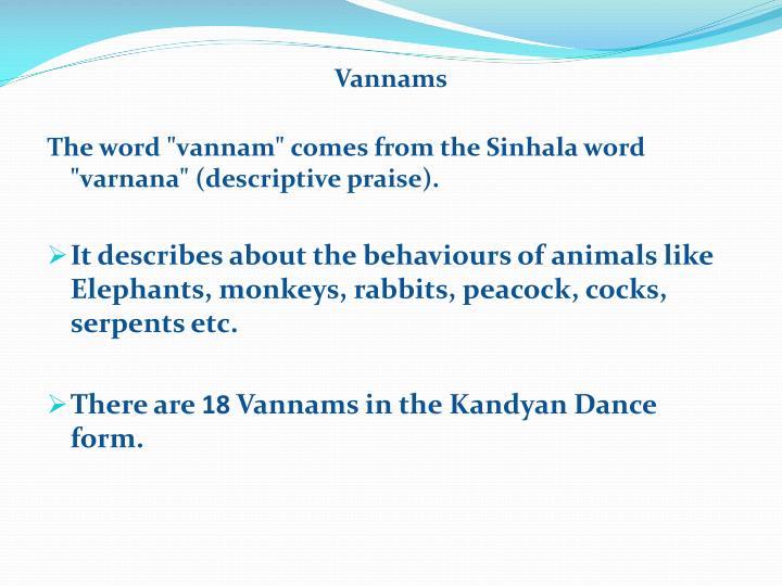 Vannams