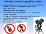 the basic astrophotography process