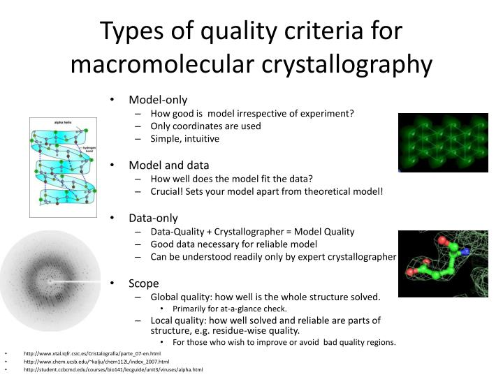 Types of quality criteria for