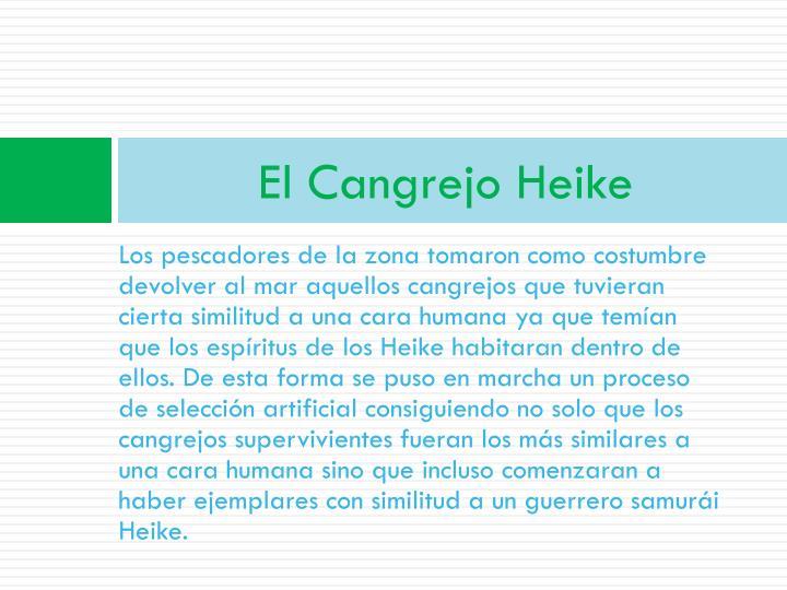 El Cangrejo Heike