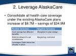 2 leverage alaskacare