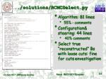 solutions rcmcselect py1