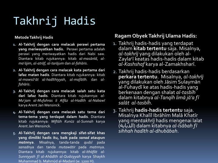 Takhrij Hadis