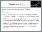 prologue recap