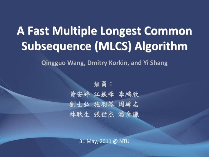 A Fast Multiple Longest Common Subsequence (MLCS) Algorithm