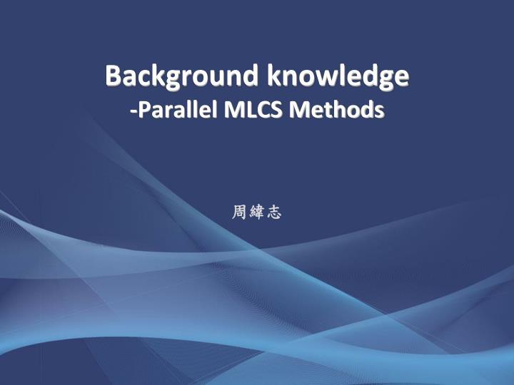 Background knowledge