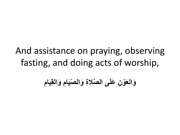 And assistance on praying, observing fasting, and doing acts of worship,
