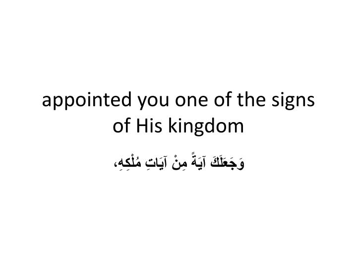 appointed you one of the signs of His kingdom