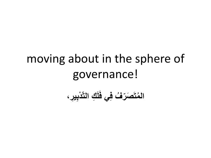 moving about in the sphere of governance!