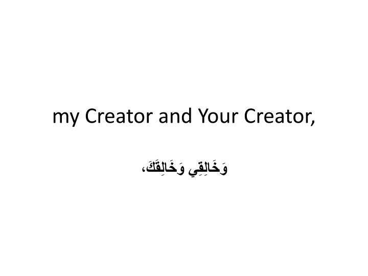 my Creator and Your Creator,