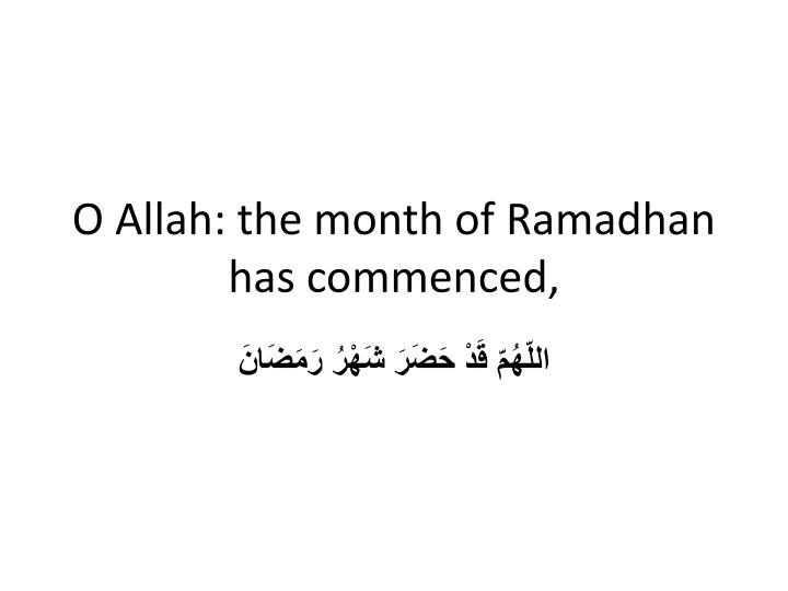 O Allah: the month of