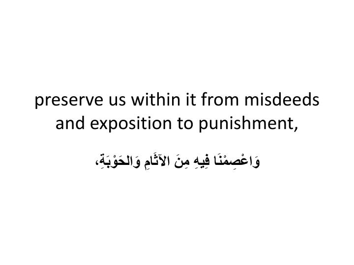 preserve us within it from misdeeds and exposition to punishment,