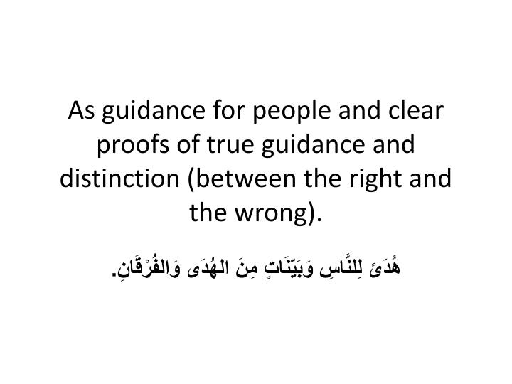 As guidance for people and clear proofs of true guidance and distinction (between the right and the wrong).