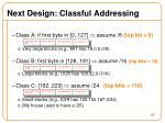 next design classful addressing