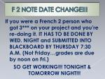 f 2 note date change