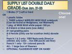 supply list double daily grade due jan 21 23