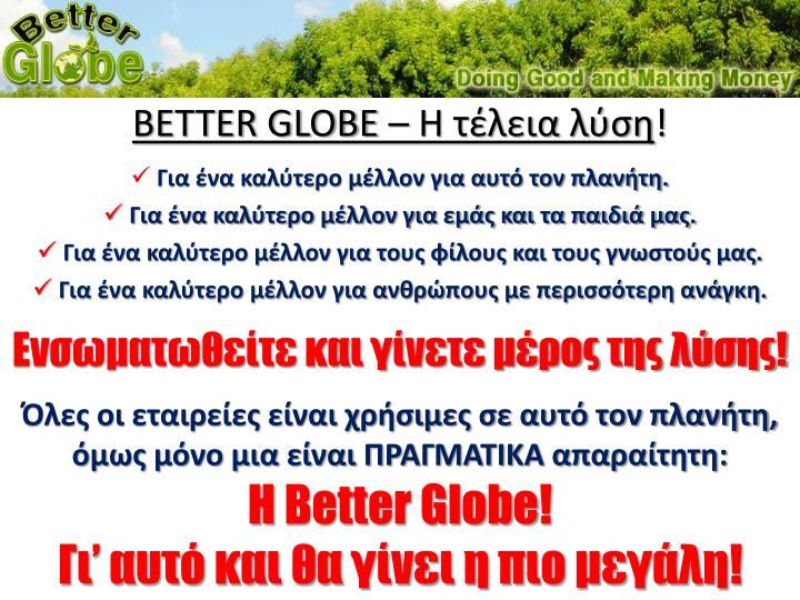 BETTER GLOBE –