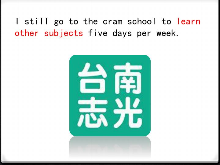 I still go to the cram school to