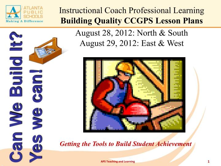 Instructional Coach Professional Learning
