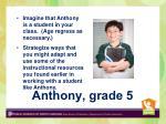 anthony grade 52