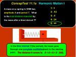 conceptest 11 1a harmonic motion i1