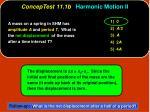 conceptest 11 1b harmonic motion ii1