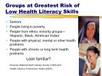 groups at greatest risk of low health literacy skills