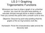 lg 2 1 graphing trigonometric functions