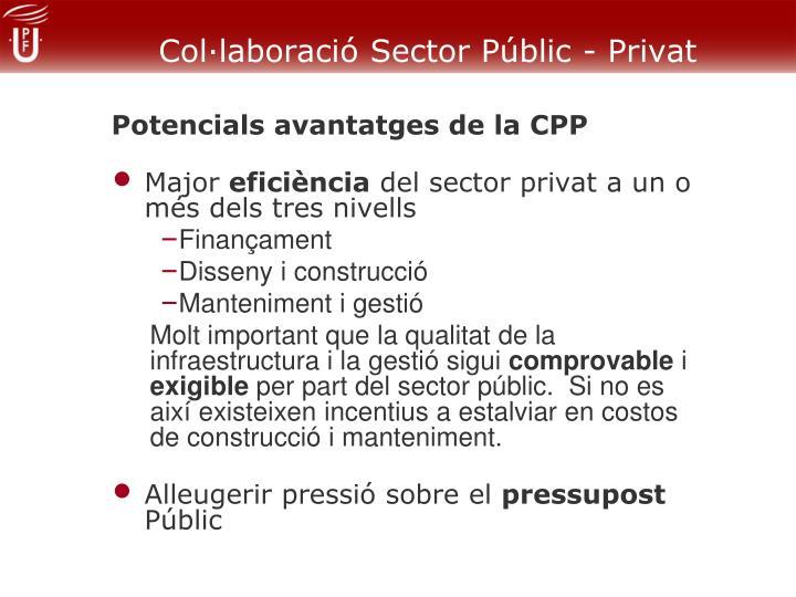 Col·laboració Sector Públic - Privat