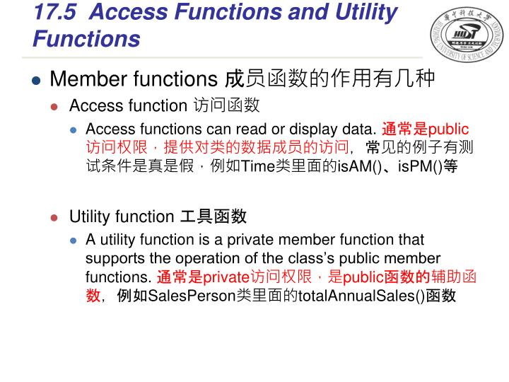 17.5Access Functions and Utility Functions