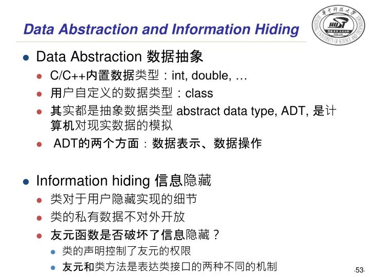 Data Abstraction and Information Hiding