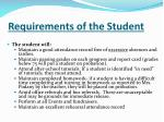 requirements of the student