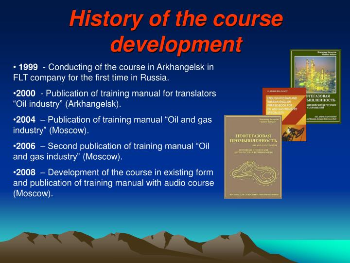 History of the course development