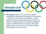 olimpijski znak