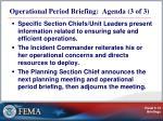 operational period briefing agenda 3 of 3