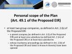 personal scope of the plan art 49 1 of the proposed eir
