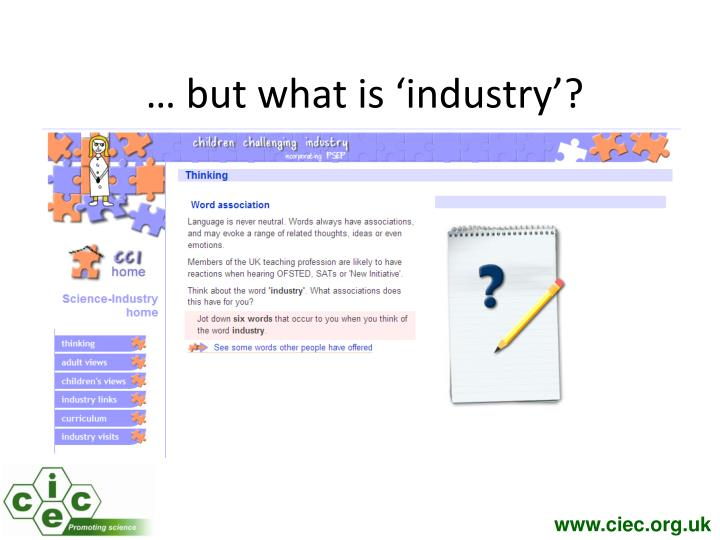 … but what is 'industry'?