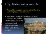city states and acropolis