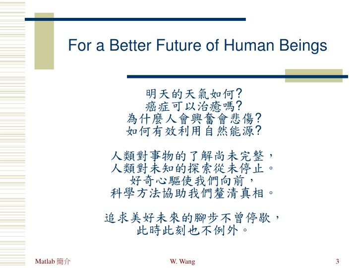 For a Better Future of Human Beings