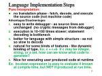 language implementation steps