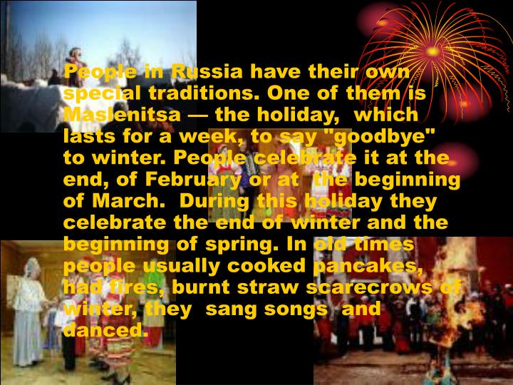 People in Russia have their own special traditions. One of