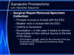 suprapubic prostatectomy cont operative sequence3