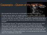 casseopia queen of the night sky