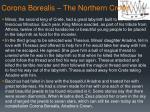corona borealis the northern crown