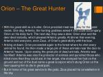 orion the great hunter