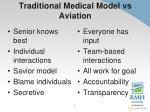 traditional medical m odel vs aviation