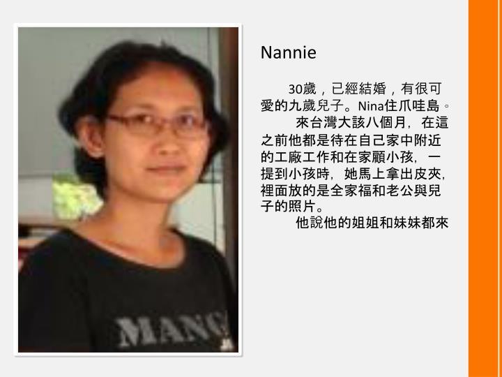 Nannie