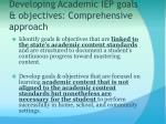 developing academic iep goals objectives comprehensive approach