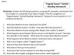 tragedy queen guided reading homework